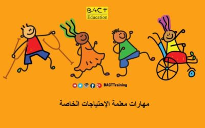 Skills of Teacher for Special Needs