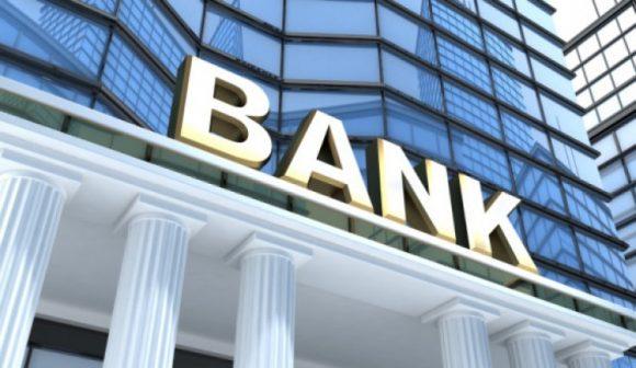 bank1-620×330-cr-739×428-e1478508654545