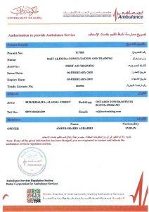 DCAS - Ambulance License
